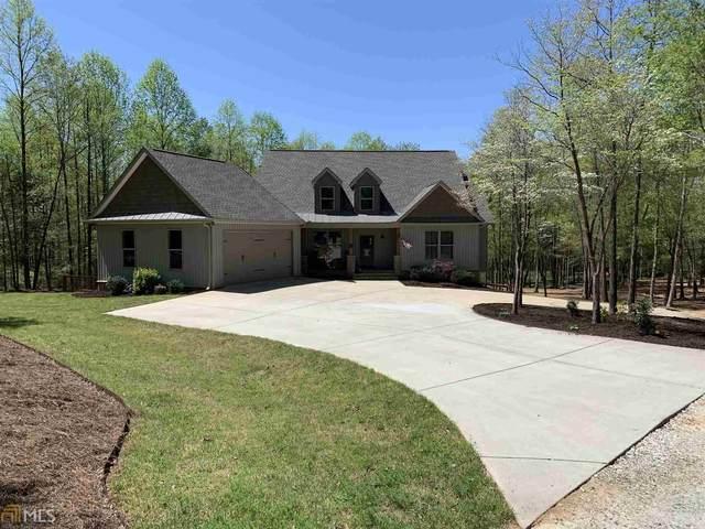 277 Unity Church Rd, Maysville, GA 30558 (MLS #8965975) :: Athens Georgia Homes