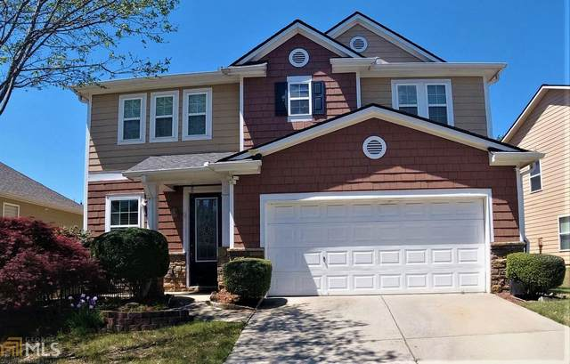 1521 Briarfield Way, Marietta, GA 30066 (MLS #8965984) :: Savannah Real Estate Experts