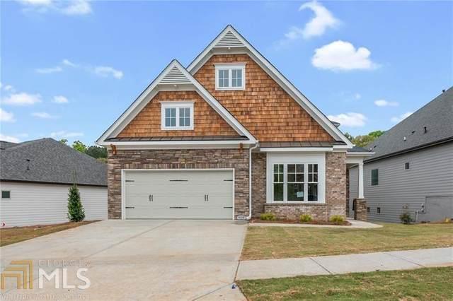 305 Serenity Way, Woodstock, GA 30188 (MLS #8966374) :: Savannah Real Estate Experts
