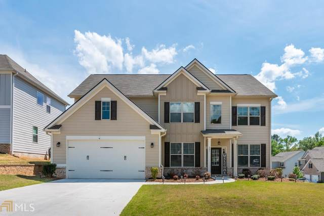 201 Meadow Branch Ln, Dallas, GA 30157 (MLS #8967533) :: Savannah Real Estate Experts