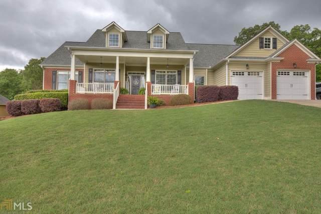 41 River Walk Pkwy, Euharlee, GA 30145 (MLS #8970289) :: Savannah Real Estate Experts