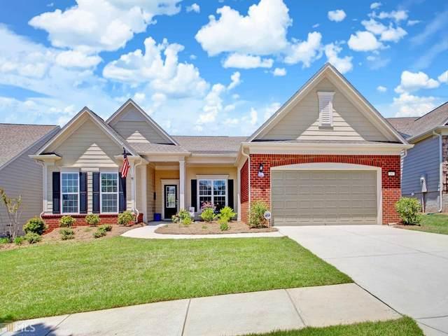 203 Petunia Dr, Griffin, GA 30223 (MLS #8973826) :: RE/MAX Eagle Creek Realty