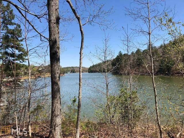 0 Rippling Waters Road Lot 10, Blairsville, GA 30512 (MLS #8975058) :: Athens Georgia Homes