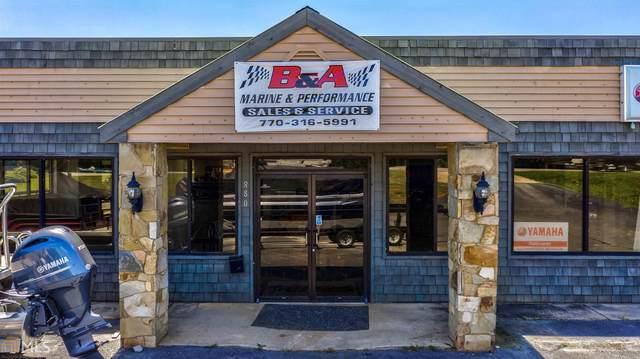 880 Harmony Road #5, Eatonton, GA 31024 (MLS #8977059) :: Perri Mitchell Realty