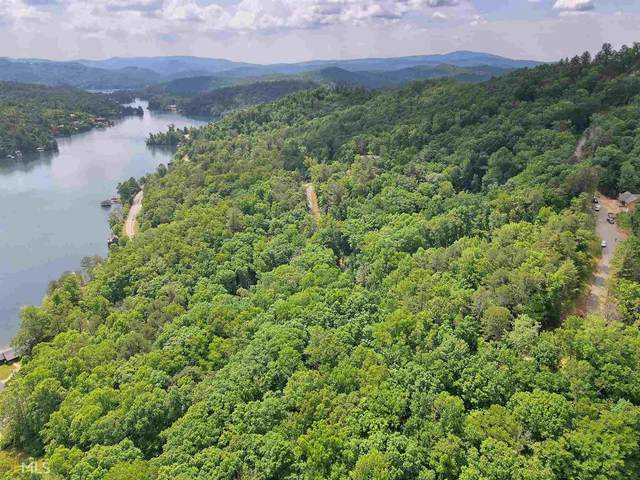0 Ivy Ridge Way Lot 39, Clarkesville, GA 30523 (MLS #8984026) :: Amy & Company | Southside Realtors