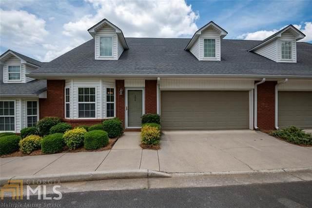 104 Millers C1, Calhoun, GA 30701 (MLS #8984943) :: Houska Realty Group