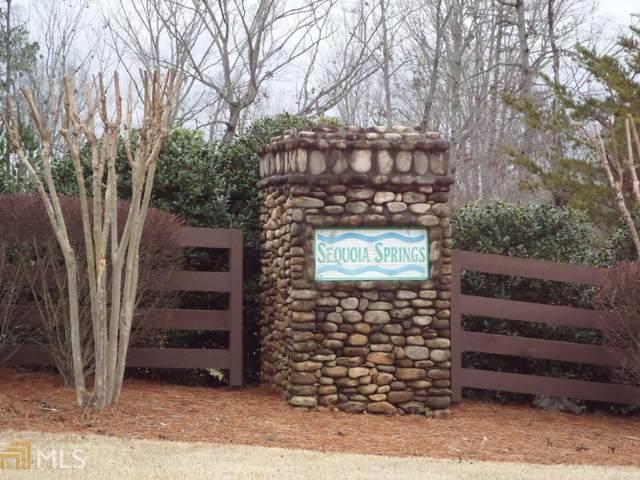 3485 Talking Leaves Trail, Gainesville, GA 30506 (MLS #8986340) :: Athens Georgia Homes