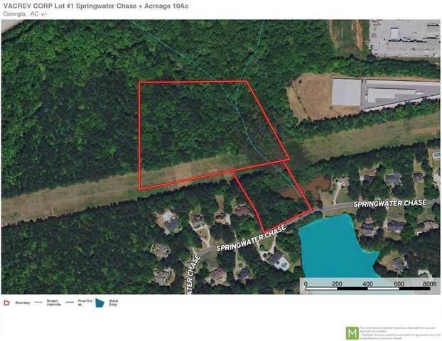 0 Springwater Chase Lot 41, Newnan, GA 30265 (MLS #8994131) :: Rettro Group