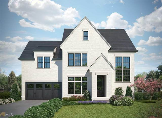 1552 Grant Dr, Brookhaven, GA 30319 (MLS #8995219) :: Bonds Realty Group Keller Williams Realty - Atlanta Partners