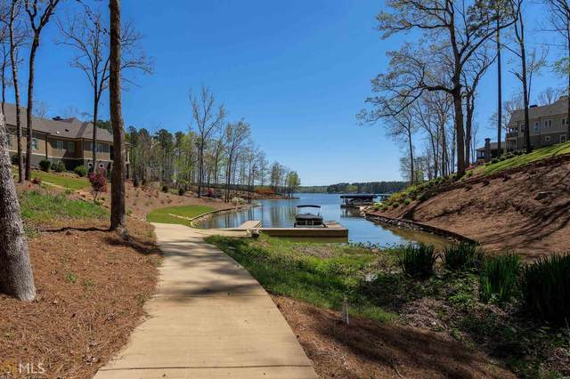 1111 Rutledge Mill, Greensboro, GA 30642 (MLS #8995600) :: RE/MAX One Stop