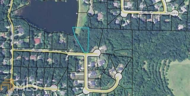5384 S Lake Drive, Douglasville, GA 30135 (MLS #8996055) :: Team Cozart
