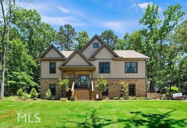 10 Broad Leaf Ct, Cartersville, GA 30120 (MLS #8997943) :: Buffington Real Estate Group