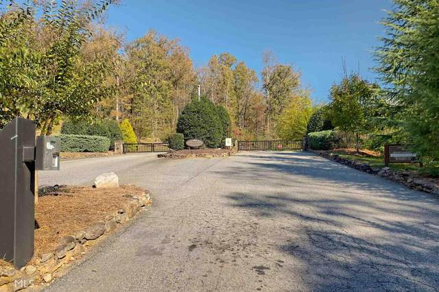 0 Headwaters Court Lot 154, Cleveland, GA 30528 (MLS #8999567) :: Athens Georgia Homes