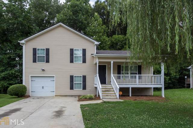 533 Bridgeport Pl, Monroe, GA 30655 (MLS #9008196) :: Bonds Realty Group Keller Williams Realty - Atlanta Partners