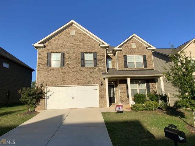 1249 Heartwood, Mcdonough, GA 30253 (MLS #9008809) :: Grow Local