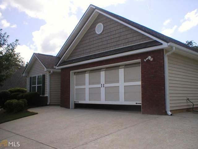 914 Stone Creek Ct, Monroe, GA 30655 (MLS #9011470) :: Crown Realty Group