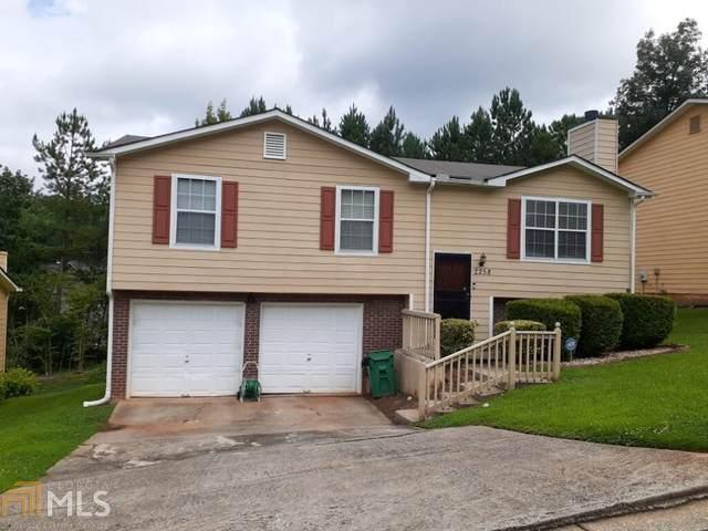 2258 Ramblewood Cir #59, Decatur, GA 30035 (MLS #9013844) :: Tim Stout and Associates