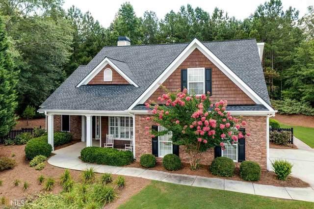 1280 Alcovy Bluff Dr, Monroe, GA 30656 (MLS #9014191) :: Bonds Realty Group Keller Williams Realty - Atlanta Partners