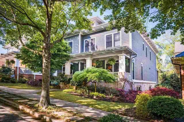 286 Sutherland Place NE, Atlanta, GA 30307 (MLS #9019370) :: Crown Realty Group