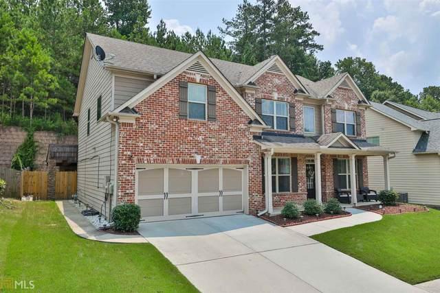 1471 Primrose Park Rd, Sugar Hill, GA 30518 (MLS #9019887) :: AF Realty Group