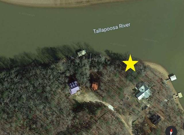 0 Waters Drive Lot 6 And 6A, Lineville, AL 36266 (MLS #9026744) :: Athens Georgia Homes