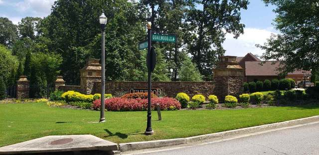 5052 Pointer Ridge, Flowery Branch, GA 30542 (MLS #9034114) :: Rettro Group