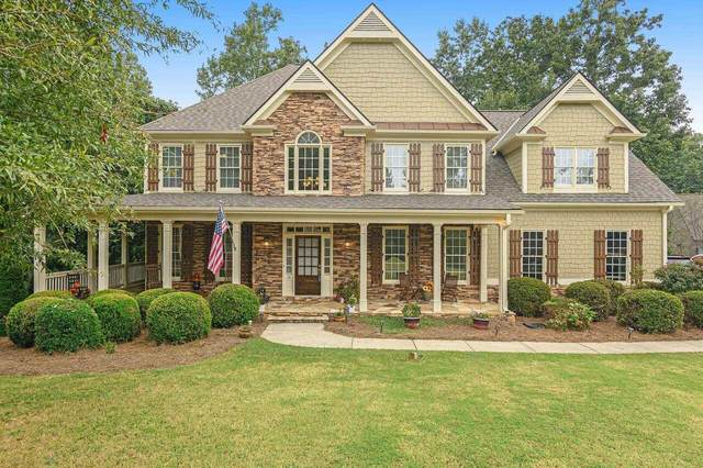 8375 Swiss Air Road, Gainesville, GA 30506 (MLS #9046993) :: EXIT Realty Lake Country