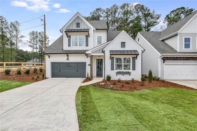 1062 Amarose Lane, Marietta, GA 30066 (MLS #9052072) :: Houska Realty Group