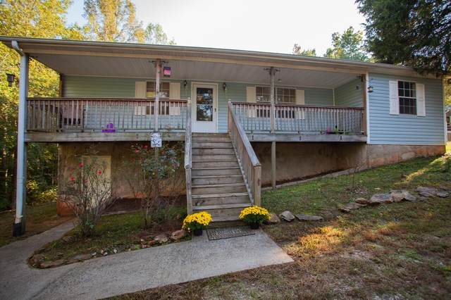 1201 Coppermine Road, Buchanan, GA 30113 (MLS #9064036) :: RE/MAX One Stop