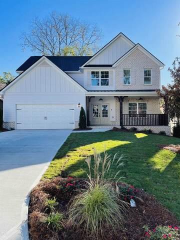 2383 Colonial Drive NE, Brookhaven, GA 30319 (MLS #9065335) :: Rettro Group