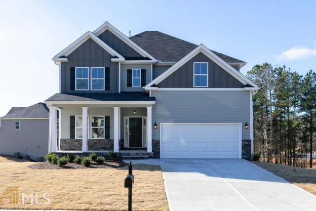 200 Lost Creek Dr, Dallas, GA 30132 (MLS #8438253) :: Bonds Realty Group Keller Williams Realty - Atlanta Partners