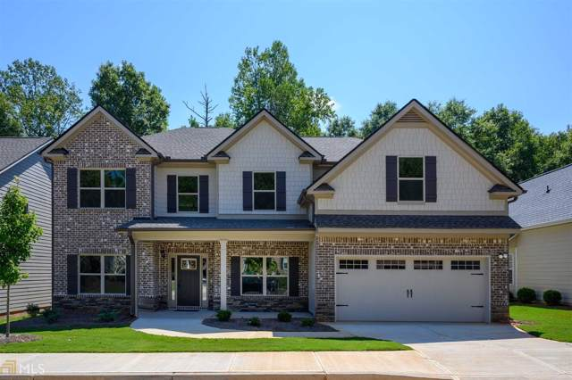305 Meeler Cir, Athens, GA 30622 (MLS #8478228) :: Rettro Group