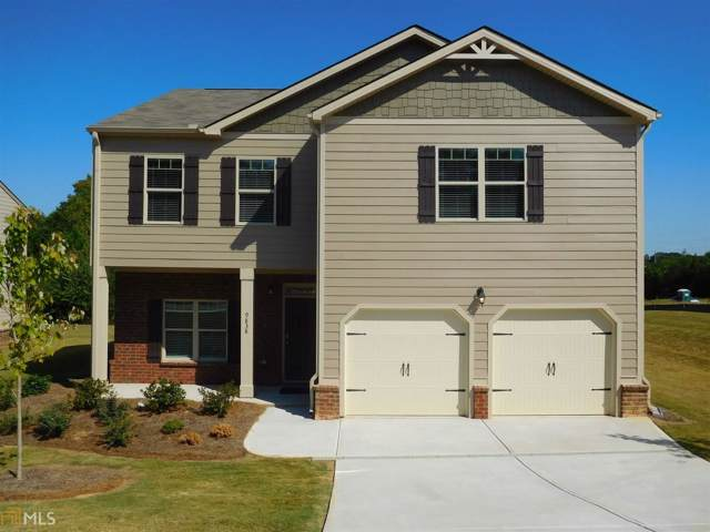 9838 Chambers Dr, Jonesboro, GA 30236 (MLS #8520638) :: The Heyl Group at Keller Williams