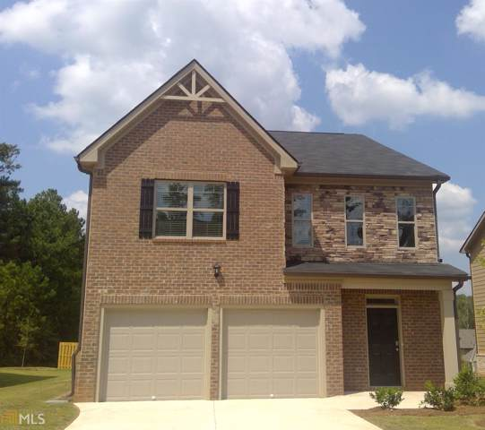 185 Sunland Blvd, Mcdonough, GA 30253 (MLS #8606642) :: Rettro Group