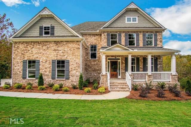 1267 Wisteria Bluff Ct, Hoschton, GA 30548 (MLS #8635383) :: Bonds Realty Group Keller Williams Realty - Atlanta Partners