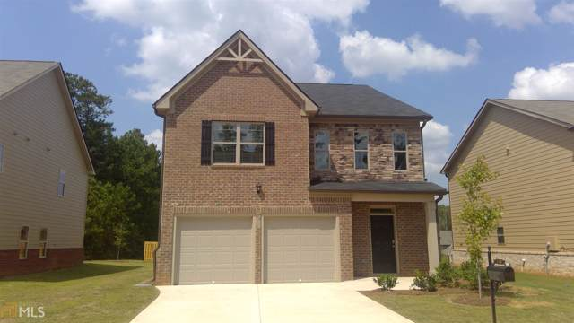 314 Lara Ln, Mcdonough, GA 30253 (MLS #8643944) :: Rettro Group
