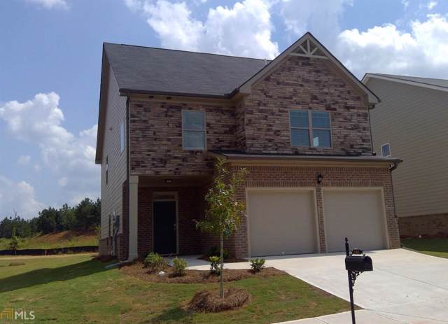 326 Lara Ln, Mcdonough, GA 30253 (MLS #8644292) :: Rettro Group