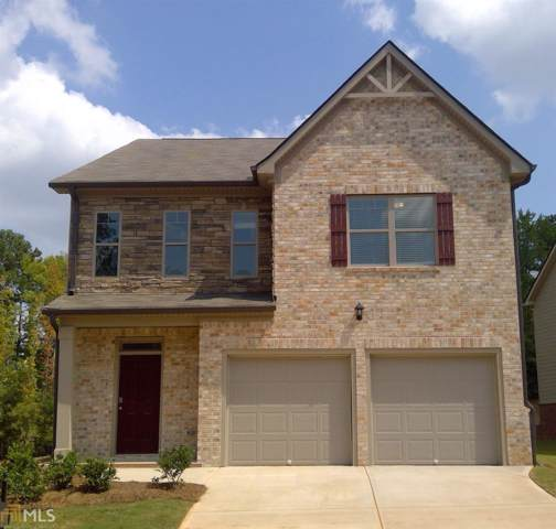 322 Lara Ln, Mcdonough, GA 30253 (MLS #8644319) :: Rettro Group