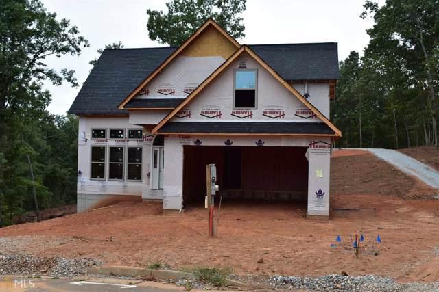 163 Highridge Manor Dr, Cornelia, GA 30531 (MLS #8652986) :: Rettro Group