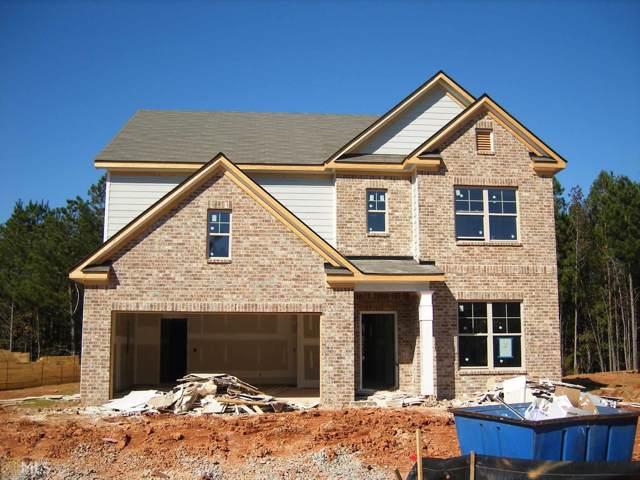 446 Gadwall Cir #21, Jefferson, GA 30549 (MLS #8654090) :: Bonds Realty Group Keller Williams Realty - Atlanta Partners