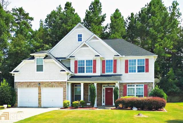 1295 Union Station Dr, Lawrenceville, GA 30045 (MLS #8657586) :: RE/MAX Eagle Creek Realty