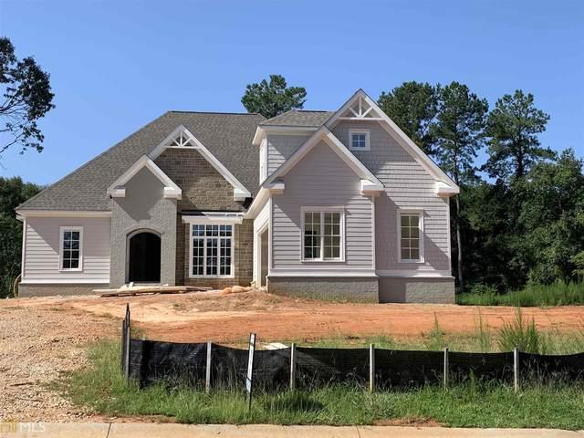 1584 Spartan Estates Dr, Athens, GA 30606 (MLS #8658300) :: Crown Realty Group