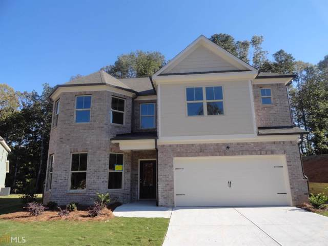 2081 Adam Acres Dr #23, Lawrenceville, GA 30043 (MLS #8668027) :: Buffington Real Estate Group