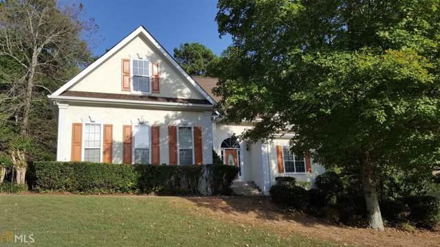 11418 Azalea Trl #18, Hampton, GA 30228 (MLS #8670743) :: RE/MAX Eagle Creek Realty