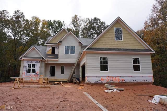 38 Jenette Ct, Dallas, GA 30157 (MLS #8675662) :: Buffington Real Estate Group