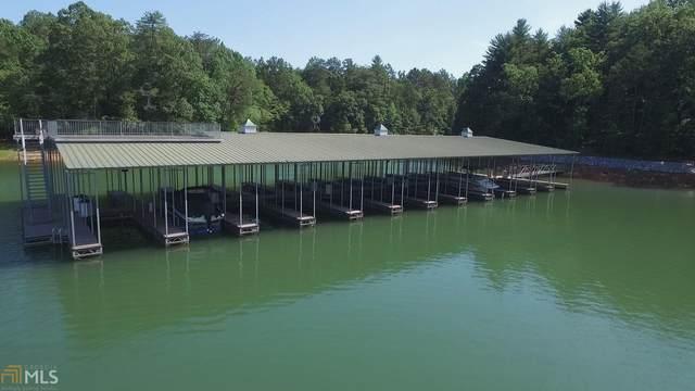 5949 Watermark Cv, Gainesville, GA 30506 (MLS #8678203) :: The Heyl Group at Keller Williams