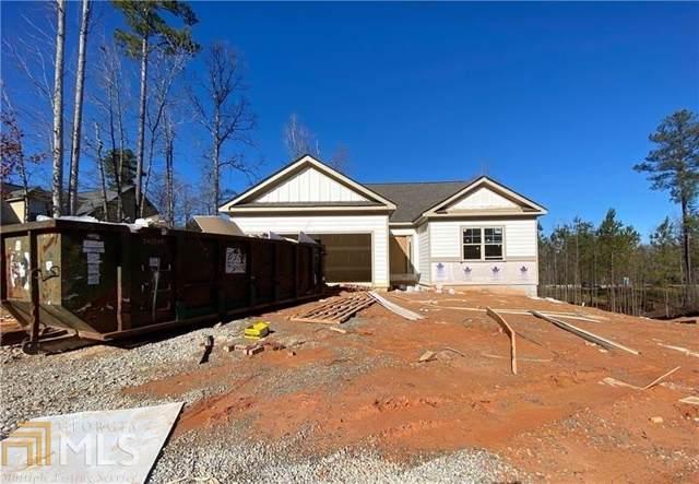 29 Stonecrest Way, Dallas, GA 30157 (MLS #8704584) :: Athens Georgia Homes