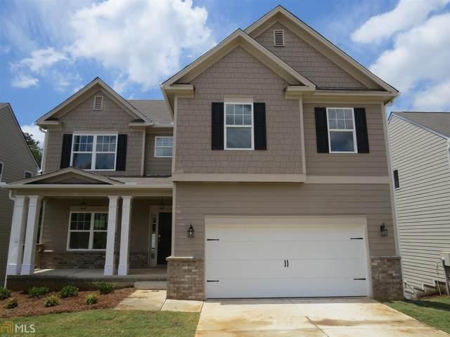 535 Shady Glen, Dallas, GA 30132 (MLS #8730997) :: Buffington Real Estate Group