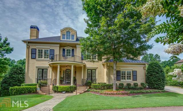 8621 Ellard, Alpharetta, GA 30022 (MLS #8748187) :: Buffington Real Estate Group