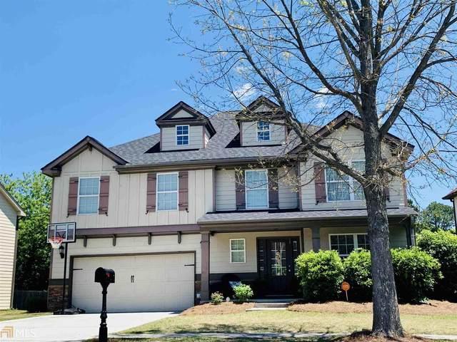 1248 Avington Glen Dr, Lawrenceville, GA 30045 (MLS #8781482) :: Buffington Real Estate Group